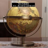 欧式复古家居软装饰品教学地球仪创意客厅书房办公室摆件商务礼品