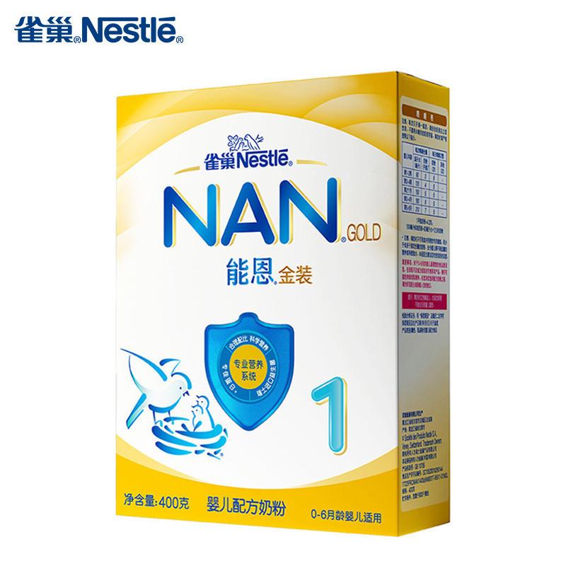 [当当自营]Nestle雀巢能恩1段奶粉400g合理配比 科学营养 含胆碱含核苷酸含牛磺酸