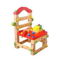 拆装玩具 鲁班拆装椅 螺母组合拼装玩具 工具椅 儿童益智玩具男孩