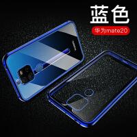 20190618110534099华为mate20pro手机壳华为mate20手机壳抖音同款华为mate20 pro手