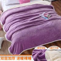 冬天盖的厚毯子冬天毛毯午睡小被子加厚保暖冬季毯子冬用双层云毯珊瑚法兰绒盖毯