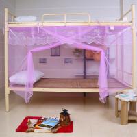 大学生蚊帐宿舍上铺下铺加密防尘顶老式方顶家居蚊帐1米1.2,1.5米