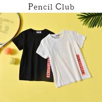 【专区119元4件】铅笔俱乐部童装2020夏装新款男童拼接T恤中大童短袖儿童薄款上衣