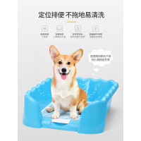 【支持礼品卡】中小型犬马桶泰迪拉屎尿神器坐便盆自动宠物用品冲水狗狗厕所大号 he6