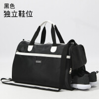 旅游手提旅行大容量防水可折叠行李男旅行袋出差待产女士 位款