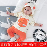 婴儿衣服6-个月男女宝宝纯棉上衣新生幼儿小熊贴布连帽外套