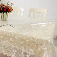 塑料餐桌布茶几垫pvc桌布防水防油软玻璃透明桌垫胶垫水晶板防烫