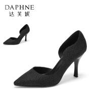 Daphne/达芙妮圆漾系列 秋款 时尚尖头蛇纹浅口内空高跟女单鞋
