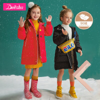 【3折价:287】笛莎童装女童羽绒服冬装新款中大童儿童三色扣中长款羽绒服