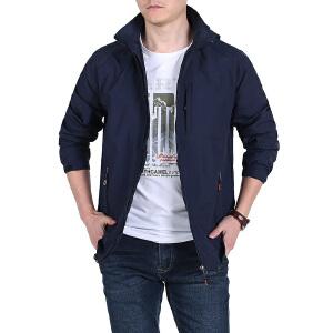 吉普盾男士春秋薄款速干夹克外套男士防风户外冲锋衣可脱卸帽外套男士轻便工装夹克上衣