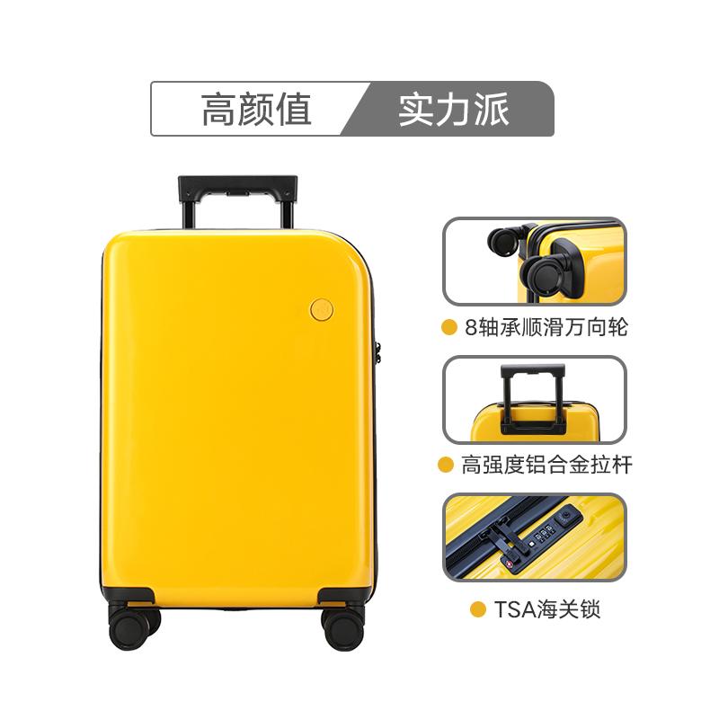 NTNL潮流时尚纯色镜面拉链行李箱