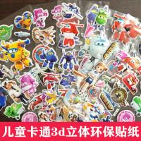 超级飞侠乐迪儿童卡通3d立体环保贴纸泡泡贴纸粘贴画幼儿园奖励贴