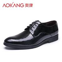 奥康男鞋正装皮鞋男真皮男士商务休闲皮鞋英伦尖头皮鞋
