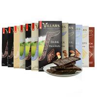 瑞士进口Villars维若斯 黑巧克力牛奶坚果扁桃仁榛子咖啡可可脂排块100g