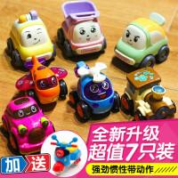 男孩宝宝玩具车回力工程车儿童婴儿惯性车小汽车飞机火车模型套装
