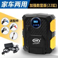 车载充气泵汽车打气泵车用12v电动便携式应急轮胎充气泵 汽车用品 家车两用