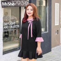 MsShe藏肉加肥加大码女装2017新款秋装名媛风七分连衣裙M1760771