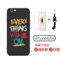 苹果6手机壳硅胶防摔黑壳iphone6创意个性网红i6苹果6splus手机壳男女款苹果6s全