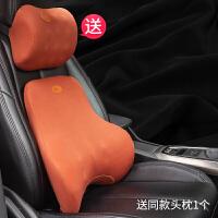 汽车头枕护颈枕靠枕车用记忆棉颈椎一对车内用品车载枕头腰靠套装 棕色 腰靠-送头枕1个