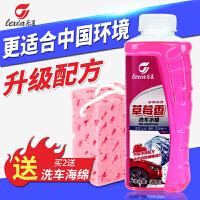 草莓香洗车液水蜡去污打蜡汽车蜡大桶泡沫浓缩清洗剂套装用品