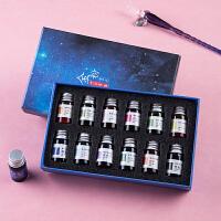 十二星座墨水12种颜色配合玻璃蘸水笔使用十二星座密码本同款配套颜料