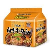 【苏宁超市】康师傅 经典袋卤香牛肉面 99g*5/袋 方便面泡面