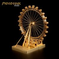 3d立体拼图DIY金属拼装模型幸福摩天轮 益智精美玩具创意生日礼物