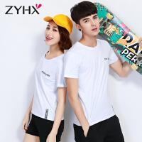 自由呼吸情侣装夏装2017新款韩版短袖上衣男夏季韩版圆领t恤女装