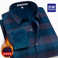 Romon/罗蒙加绒长袖衬衫男中青年秋冬季新款保暖衬衣休闲格子寸衫