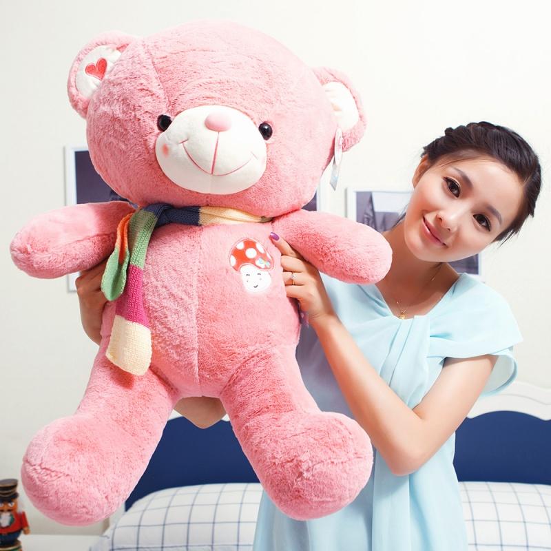 泰迪熊情侣熊围巾熊抱抱熊公仔布娃娃女生礼物毛绒玩具 婚庆礼品 粉色 50厘米