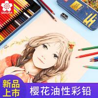 SAKURA 日本樱花油性彩色铅笔铁盒装设计绘画彩笔套装24色48色初学者学生美术彩铅笔专业手绘彩铅画笔画画套