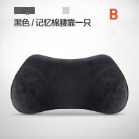 汽车头枕护颈枕靠枕车用枕头一对四季车内用品座椅记忆棉车载腰靠
