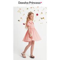 【3件1.5折价:39】笛莎童装女孩裙子2021夏季新款女童洋气时尚可爱公主格子连衣裙