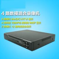 硬盘录像机4路监控五合一同轴AHD模拟网络支持4路1080P8路960P4am