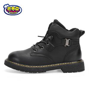 巴布豆童鞋男童马丁靴2017冬季新款时尚英伦皮靴加绒短靴儿童靴子