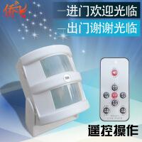 遥控双向店铺电子迎宾器欢迎光临迎客门铃人体感应器