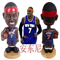 全篮球球星人偶模型玩偶摆件手办公仔韦德詹姆斯库里纪念科比生日礼物车饰品 加索尔新款20