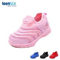百丽天美意teenmix童鞋18新款儿童运动鞋毛毛虫休闲鞋单网户外鞋 (5-10岁可选) DX0377