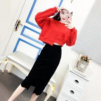 春季韩版新款宽松不规则短款卫衣+高腰针织包臀半身裙时尚套装女