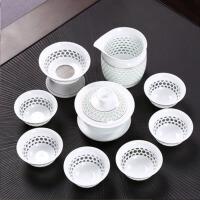 景德镇陶瓷功夫茶具整套装蜂窝玲珑瓷透明镂空茶杯茶壶等茶具套组