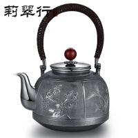 莉翠行 S990足银烧水银壶茶具煮水仿古做旧 梅兰竹菊提梁壶 约542克