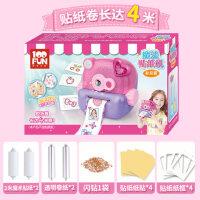 迪士尼孩公主彩钻小伶玩具5-8儿童魔法贴纸机补充装手工diy制作女
