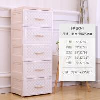 加厚抽屉式收纳柜塑料婴儿床头柜简易五斗柜子整理柜宝宝儿童衣柜 39宽 藤纹 白色