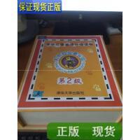 【二手旧书9成新】机灵狗故事乐园(第2级)(清华儿童英语分级读物)