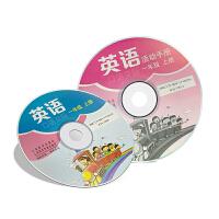 【仅光盘】上海教育出版社牛津英语一年级上册英语课本综合练习册配套的 【听力CD光盘】 沪教牛津版1年级上册英语课本配套的