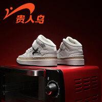 【品牌�惠:79元】�F人�B�和��\�有�2020秋冬季新款女童�\�影逍�秋冬二棉鞋子男童鞋
