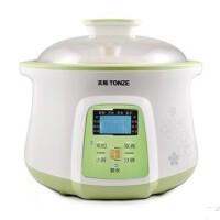 Tonze/天际 DGD-15GWG陶瓷内胆 隔水炖锅 一锅三胆 预约定时