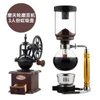 【支持礼品卡】咖啡豆研磨机家用磨粉机小型咖啡机手动复古大轮手摇磨豆机 jq3