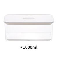 透明保鲜盒塑料密封罐食品收纳冰箱冷藏密封保鲜盒 1000ml