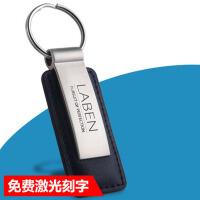 钥匙挂件钥匙扣定制刻字礼品汽车钥匙扣男士牛皮钥匙链 钥匙扣